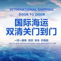 加拿大货物海运双清到门