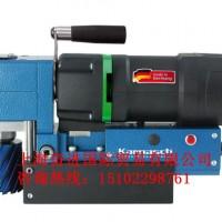 英国麦格 卧式磁力钻MDLP45