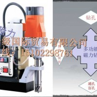 钢结构优选磁力钻台湾AGP MD350N