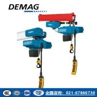 德国原装进口-5T德马格电动葫芦-品牌质保