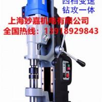 钻孔深度可达100,吸力大,磁力钻MAB1300