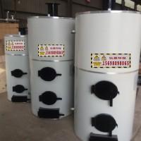养殖场取暖锅炉厂家 0.5吨小型锅炉304不锈钢材质