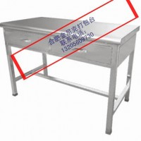 供应室不锈钢分类台、干燥物品打包台
