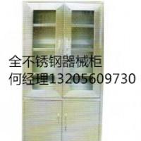 全不锈钢敷料柜、无菌柜