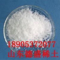 自产自销氯化镧价格-济宁纯生产商氯化镧价格