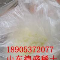 纯原料氯化铈价格-氯化铈行业佼佼者