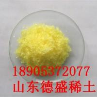 稀土氯化钬长期供货质量-六水氯化钬多重优惠价