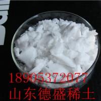 稀土氯化钪产品属性-六水氯化钪高纯畅销中