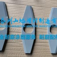 犁刀设备飞刀功能涂层服务