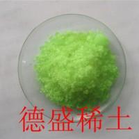 稀土氯化铥口碑质量-氯化铥您的品质之选
