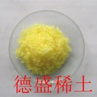 稀土氯化镝热销好评-氯化镝99.9%纯度