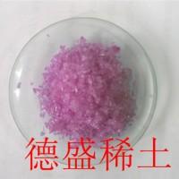 99.9%硝酸钕品质优选-硝酸钕符合标准生产
