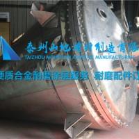 单锥干燥混料机功能涂层服务