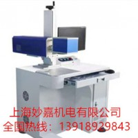 打标速度快,支持多种格式打标的激光打标机MJ-CO2-20W