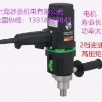 2档变速箱,高扭矩的钻孔机EHB20 / 2.4