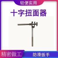 十字扭面器批发 接触线扭面器 多用扭面器价格 十字扭面器生产