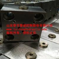 TLFA025DBU2A-7X泰丰盖板
