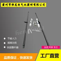 整杆器  接触网正杆器 液压整杆器  轨道杆整杆器