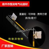 异物杆齐全专业生产杂物杆,折叠杂物棒,地铁专用异物棒