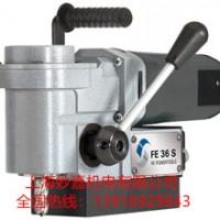 小巧便携,高度为180mm的小型卧式磁力钻FE36S