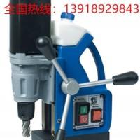 吸力强,体积小,内部冷却,空心钻头选用磁力钻FE30