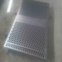 3mm厚度铁材质洞洞板