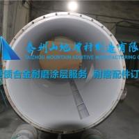 锂电设备耙式混合机涂层服务