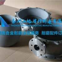 碳化钨气动球阀制作