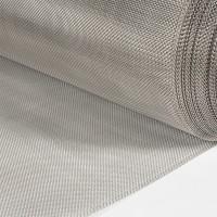 厂家直销不锈钢编织网