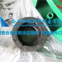 锂电设备混合机维修服务