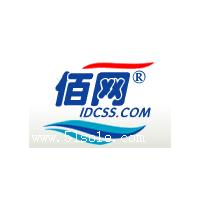 云佰网大带宽-服务器租用托管
