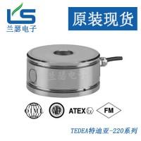 2021_220-50T称重传感器