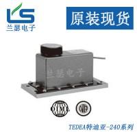 2021_240-2kg称重传感器