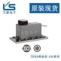 2021_240-5kg称重传感器