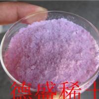 合格货源氧化铒价格-氧化铒性价比高的催化剂