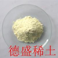 工业助剂氧化铈价格-氧化铈抛光粉报价