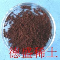 分析纯氧化铽货源-粉末状氧化铽价格