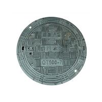 【小知识】球墨铸铁井盖怎样更换