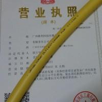 LAPP电缆ÖLFLEX® CRANE PUR 12G1,5
