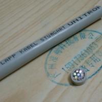 LAPP电缆UNITRONIC® LiYCY 7x0,75