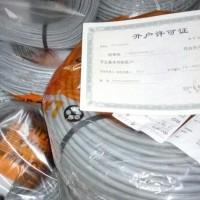 LAPP电缆供应UNITRONIC® FD 25x0,34