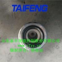 泰丰厂家直销插件TLC025DB20G