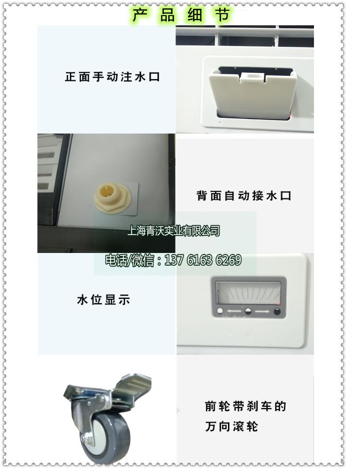 雷豹大型移动空调扇(内容2)