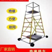 绝缘梯车 接触网检修梯车 线路抢修梯车