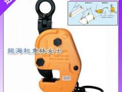 SUPER钢板吊夹具凸轮是特殊合金钢的模具锻造耐久性强