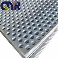 碳钢材质洞洞板   多孔板