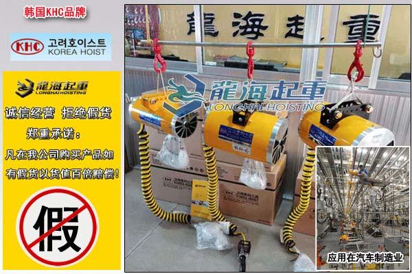1KHC气动平衡器图片