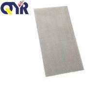 厂家直供304/316材质钢丝网
