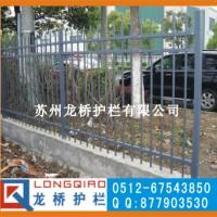 东营围墙栏杆 围墙围栏 锌钢护栏 拼装式 喷塑处理 龙桥订制