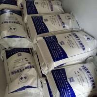 ZXC620除汞树脂含汞废水处理树脂郑州西电巯基螯合树脂
